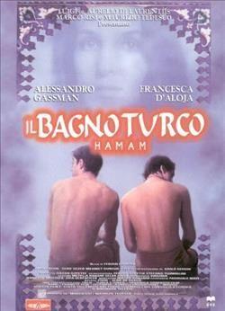 Hamam, il bagno turco - Ferzan Ozpetek | movies and stars ...