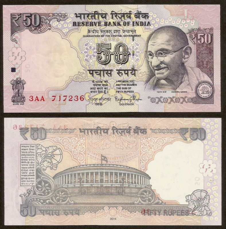 Rs.50/ Error Top Serial Number Not Printed Unc Bb85 https