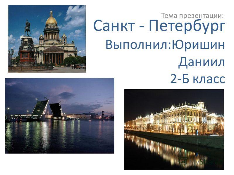 Р.п. суровцева, л.с.гузей химия контрольные работы 8-9 класс гдз