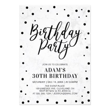 Modern marble Adult 30th Birthday Party Card - modern gifts cyo gift - birthday party invitation informal letter