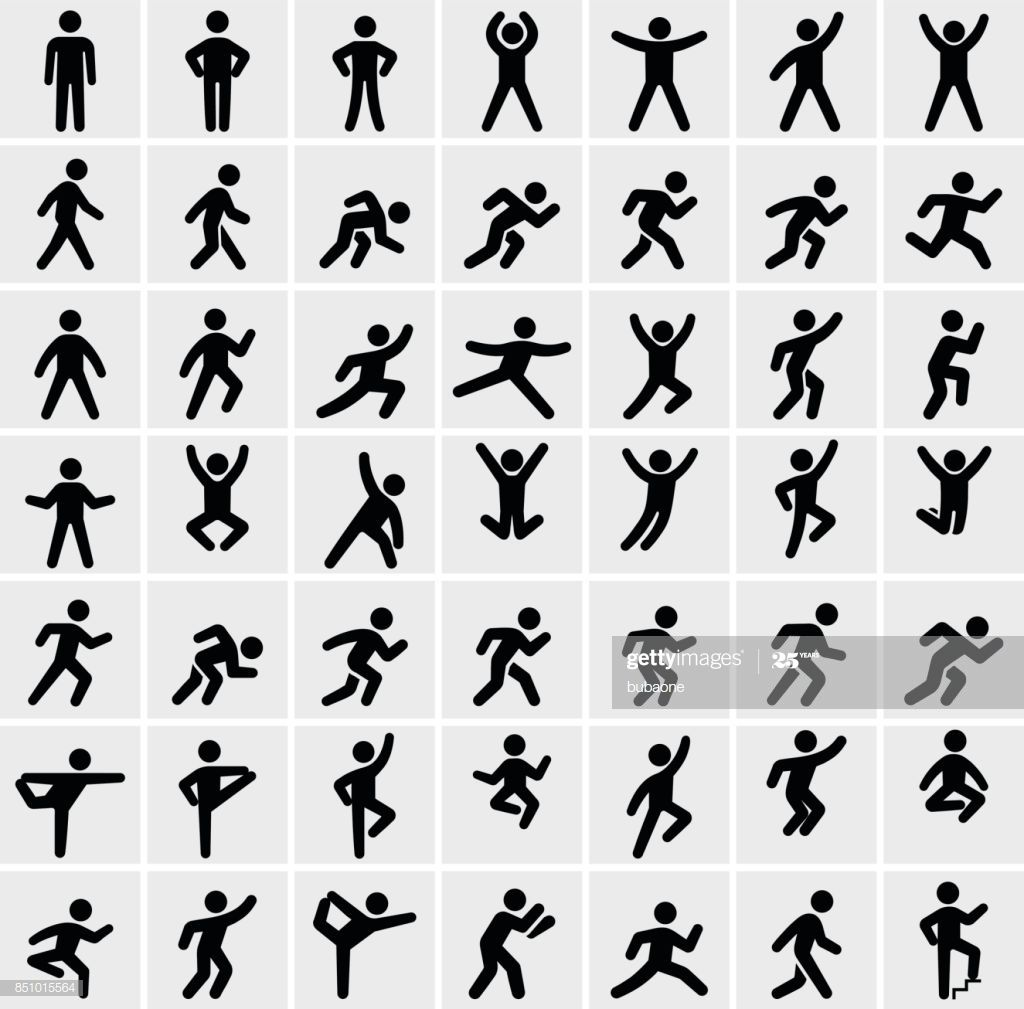 People In Motion Active Lifestyle Vector Icon Set This Black And Stick Figure Running Icon Set Vector Stick Figure Drawing