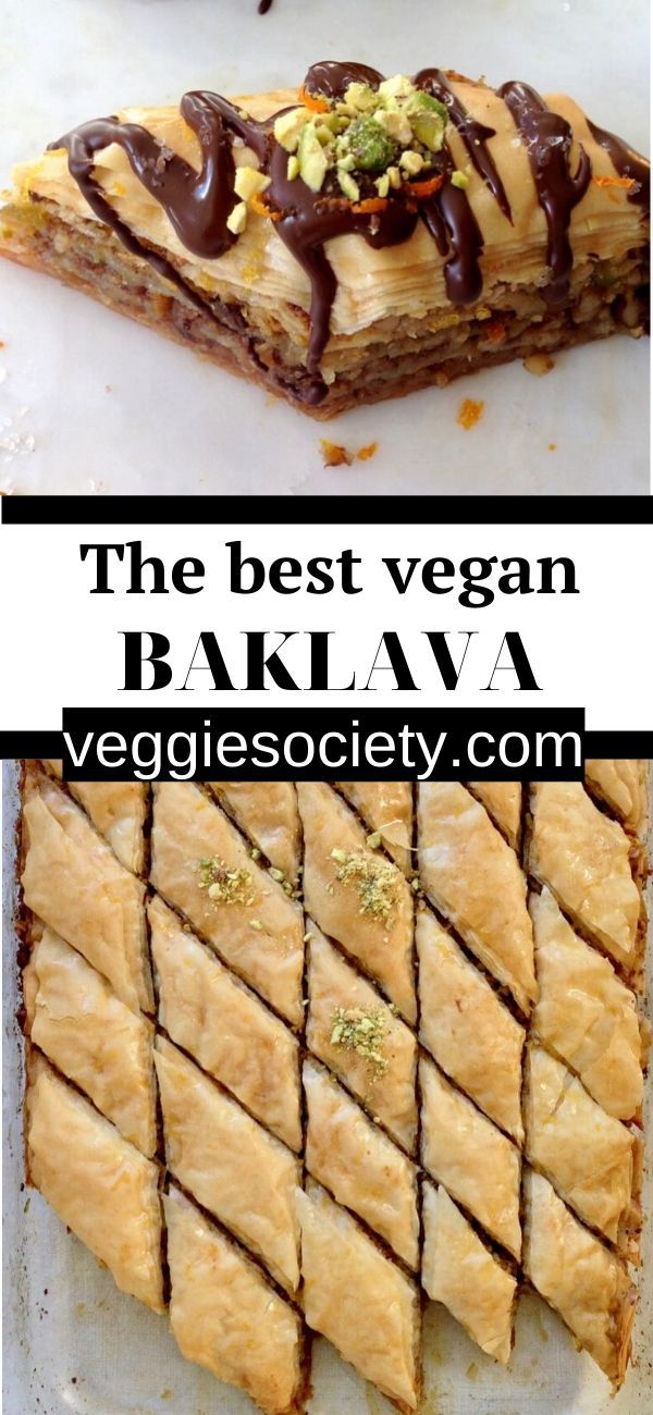 Photo of Vegan Baklava