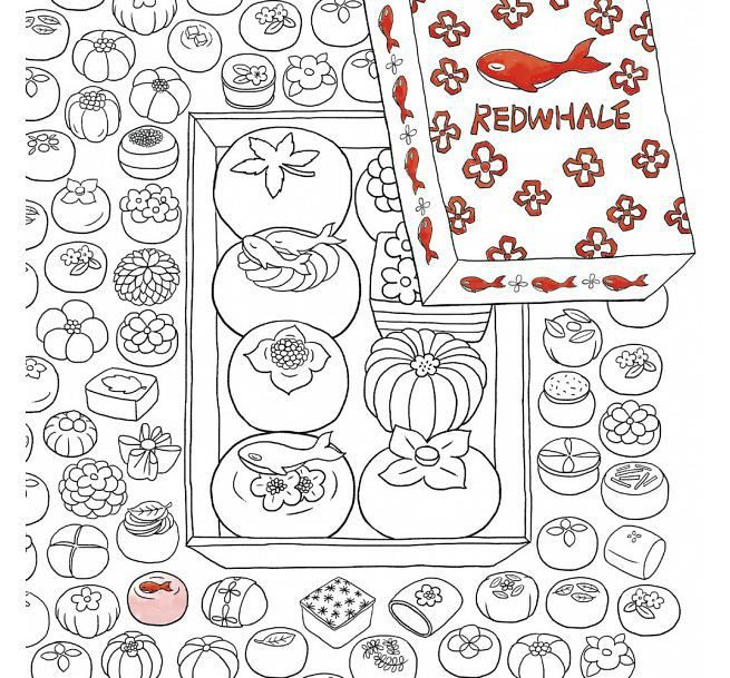 Colorear y la comida arte de dibujo libro para colorear libros de ...