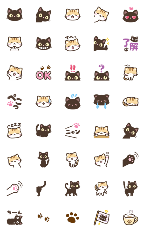 Black Cat And Calico Cat Emoji Line Emoji Line Store In 2020 Cute Easy Drawings Cute Small Drawings Cute Doodle Art