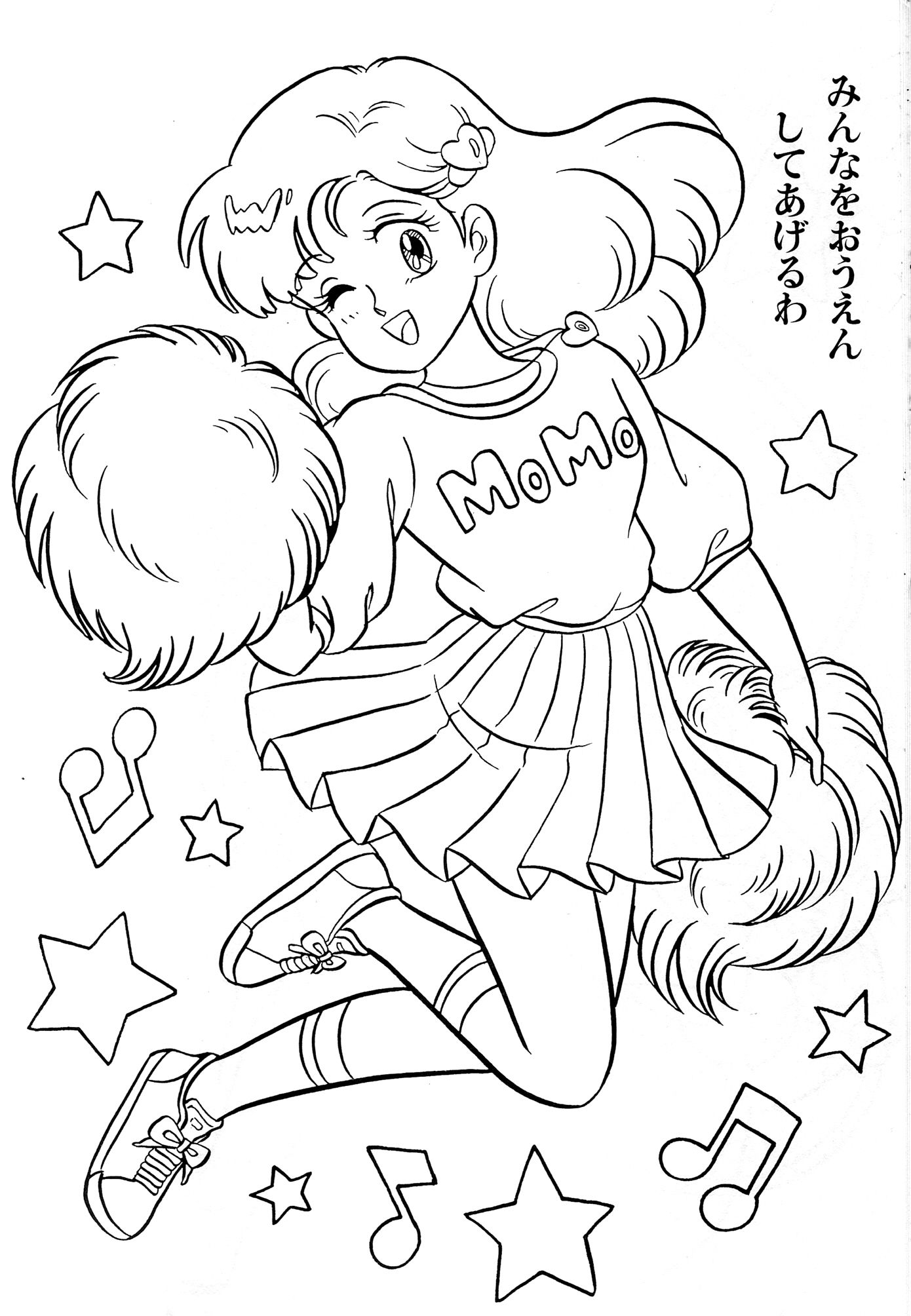 Pin by Michelle on Anime coloring pages! (With images ...