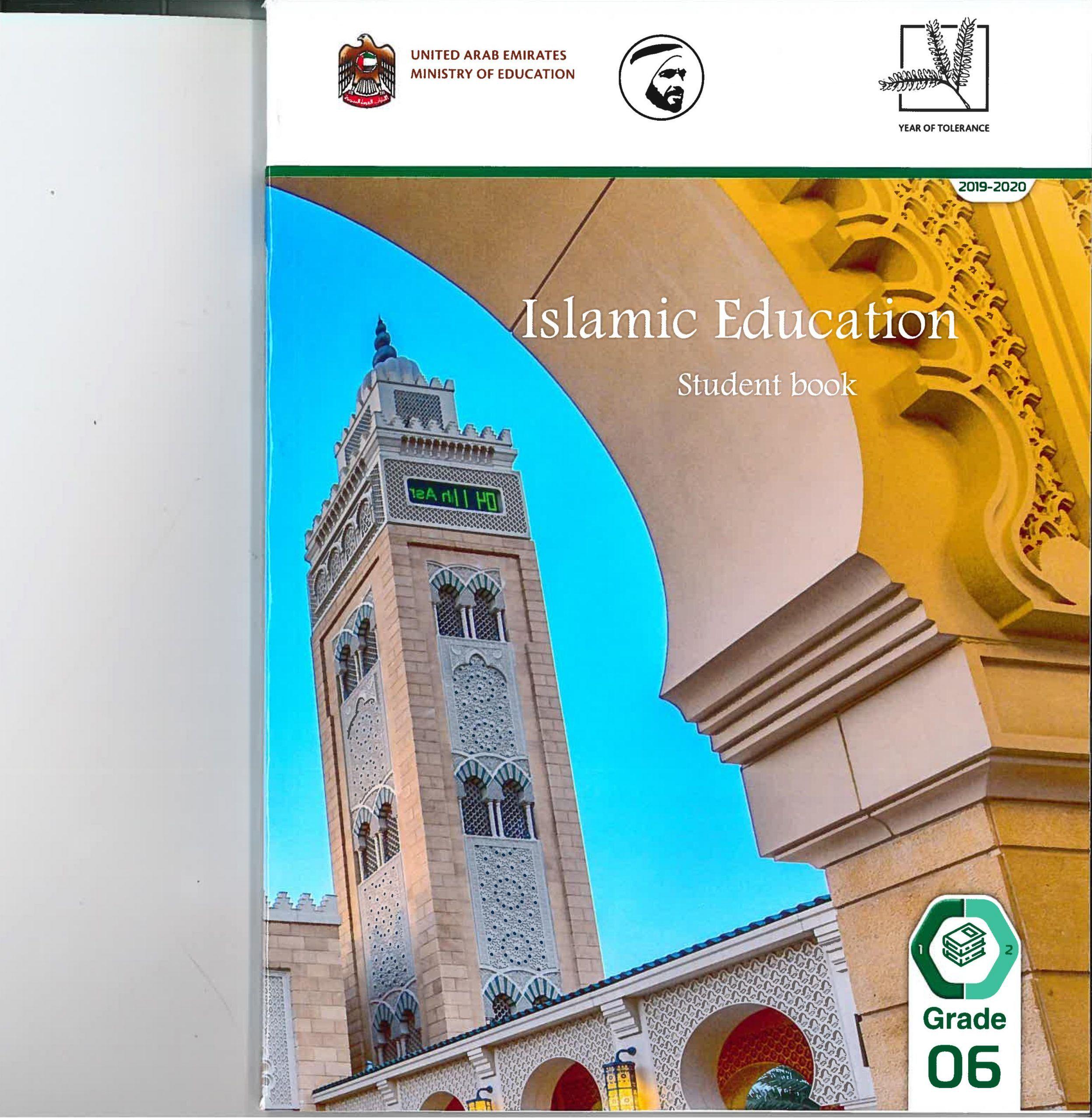 كتاب الطالب الفصل الدراسي الاول لغير الناطقين باللغة العربية للصف السادس مادة التربية الاسلامية Ministry Of Education United Arab Emirates The Unit