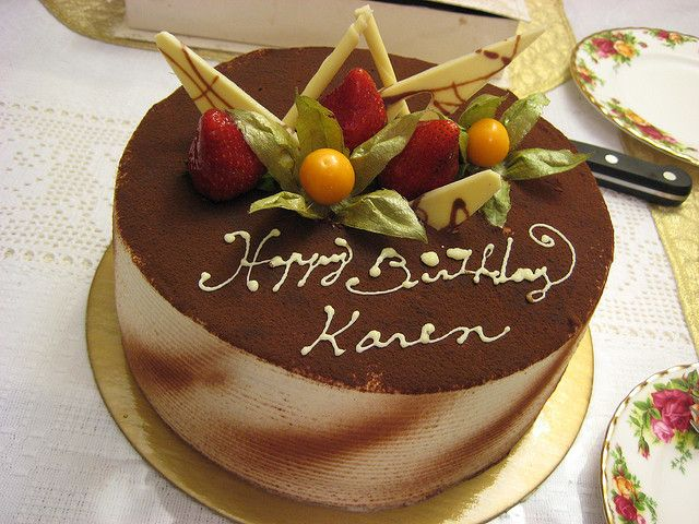 Картинка с днем рождения карен