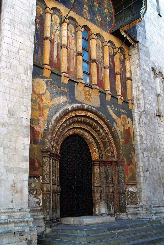 Uspenskiy Cathedral North Portal, Kremlin 2002, Moscow, Russia