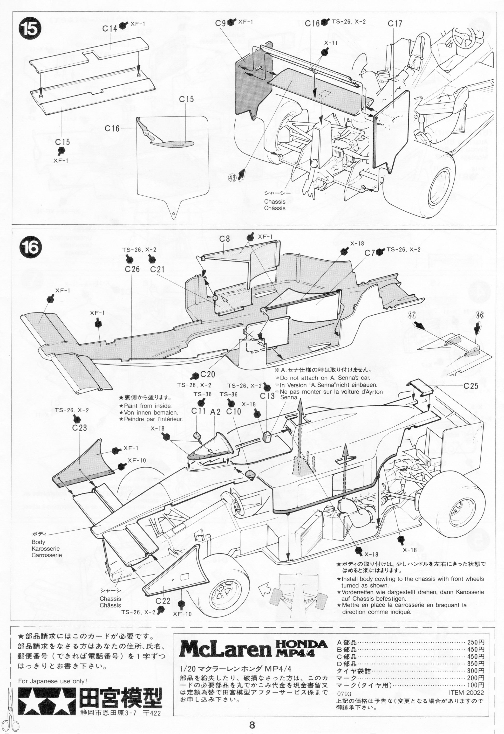 Pin By Gluefinger On Tamiya 1 20 Mclaren Mp4 4 With Images