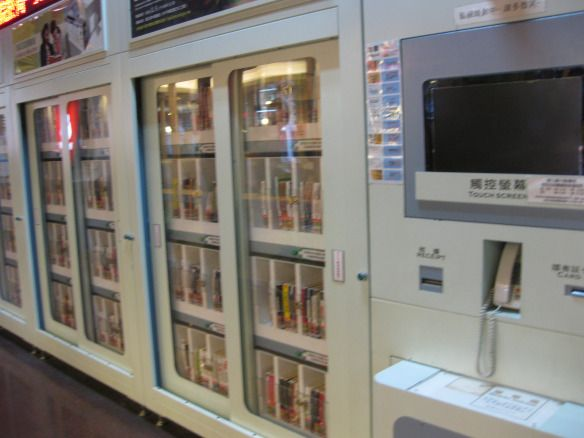 Taipei 004  Our favorite part of the train trip was the library vending machine in the Taichung station.  What a great idea, particularly for a train station.