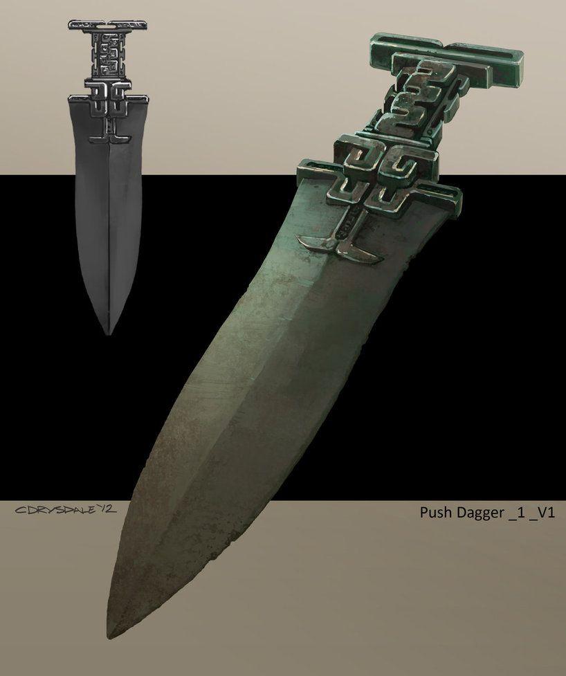push_dagger_by_spex84-d5lpeyj.jpg (818×977)