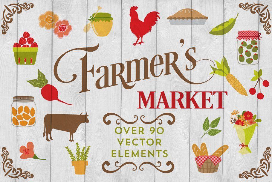 Modern Farmers Market Graphics #Farmers#Modern#Market# ...