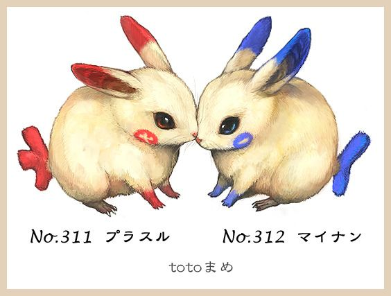 Plusle and Minun by totoまめ