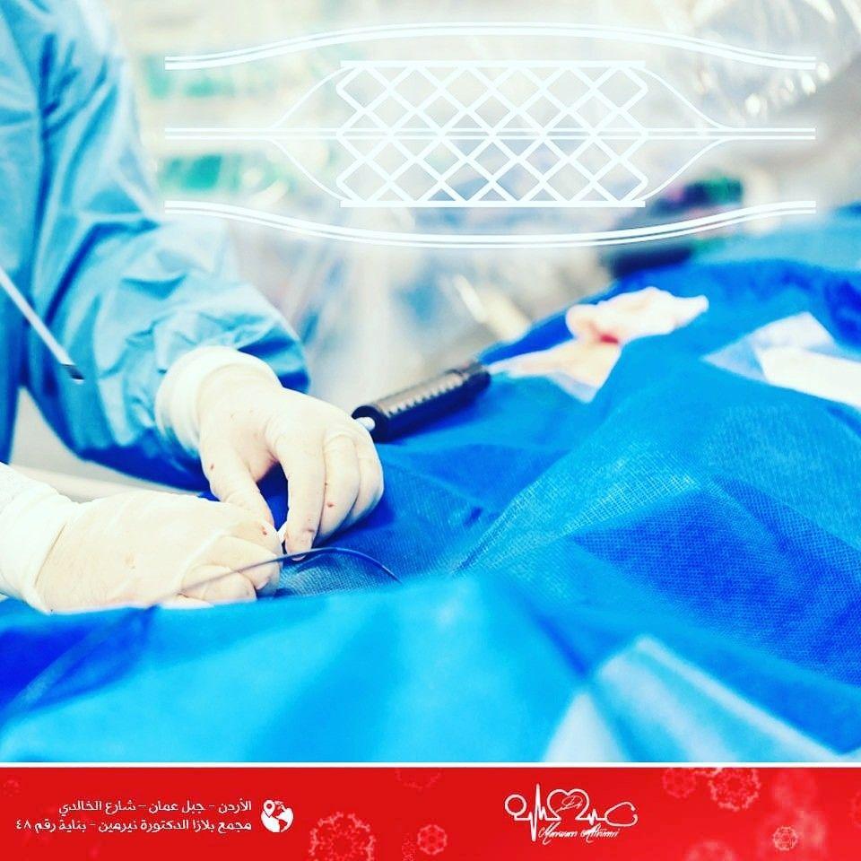 الجلطة القلبية الحادة Clinic Cardio Heart Health