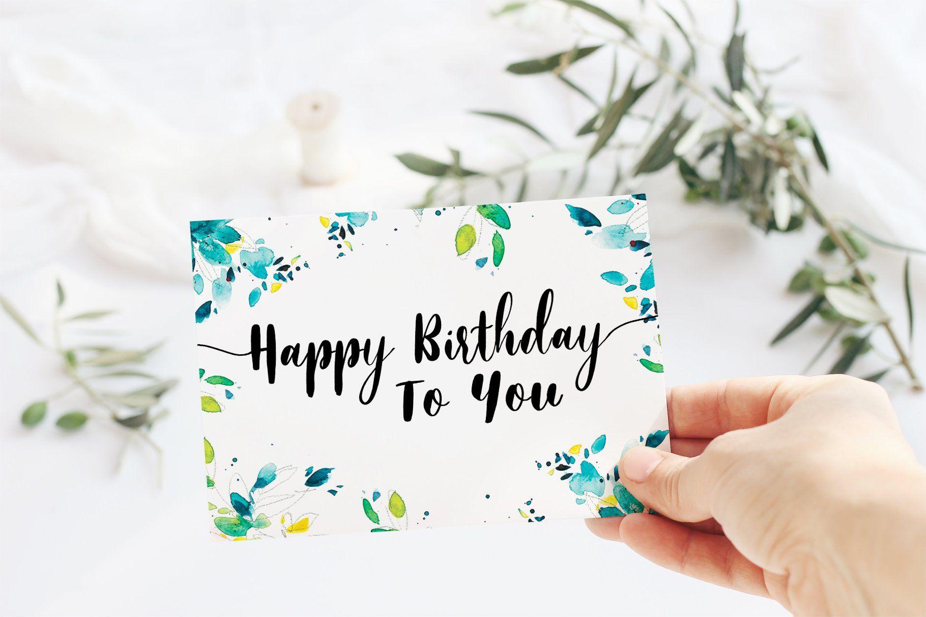 Green Leaves Birthday Card Birthday Card Printable Calligraphy Birthday Card Simple Birthday Cards
