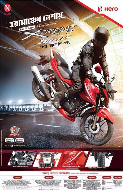Hero Xtreme Sports With Images Bike Hero India