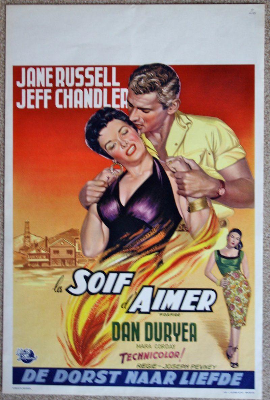 chandler movie stills | Original Movie Posters / DAFISJ uses PrestoStore Click here to learn ...