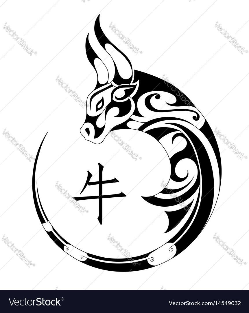 Ox tribal tattoo chinese zodiac symbol hieroglyph translation ox chinese zodiac symbol hieroglyph translation ox download a free buycottarizona Image collections