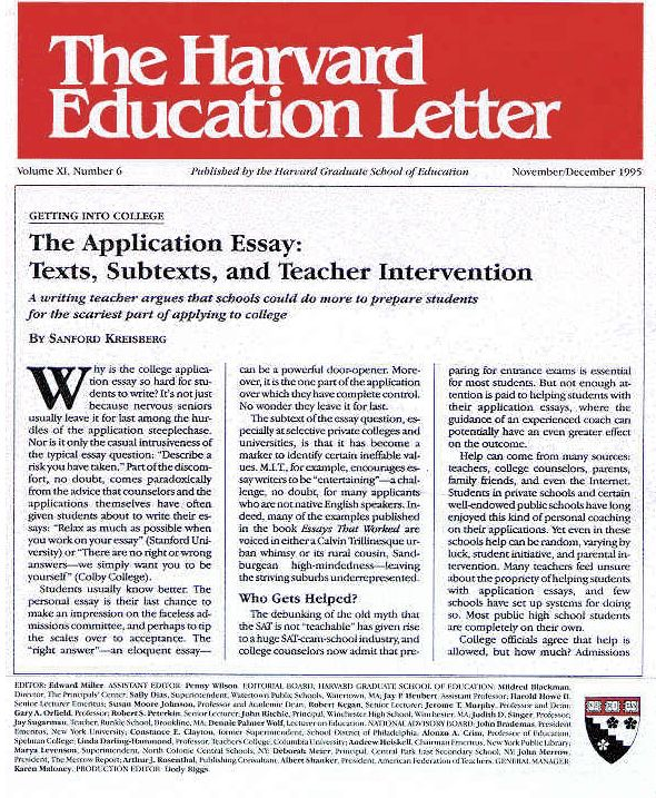 College Application Essay Writing Mr Kreisbergs Article In The Harvard Education Letter