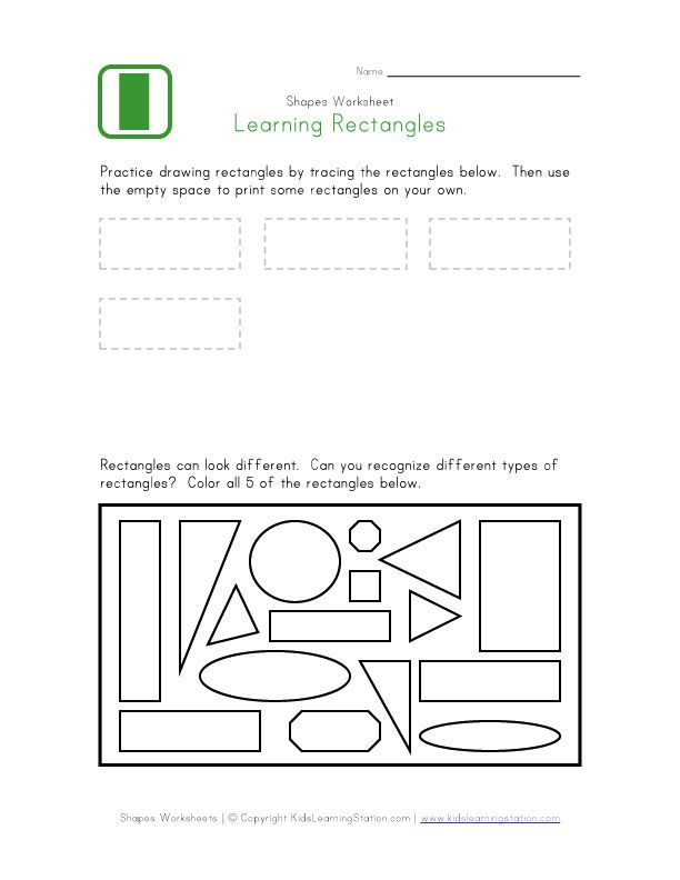 Find The Rectangles Rectangle Pinterest Worksheets