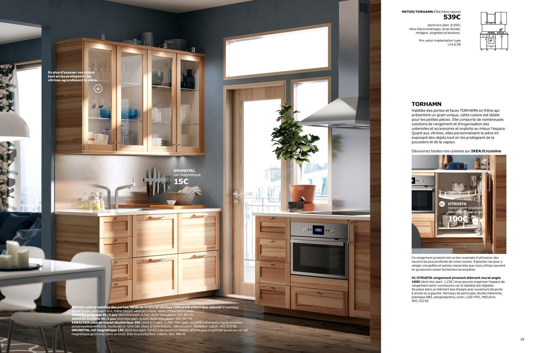 Beautiful Logiciel Aménagement Extérieur Maison  Ikea kitchen
