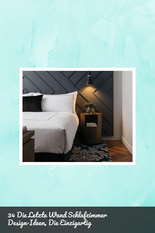 34 die letzte wand schlafzimmer design-ideen, die
