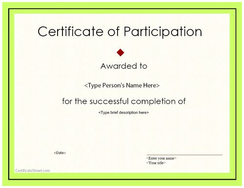 Special Certificate - Award Certificate of Participation - certificate of participation free template
