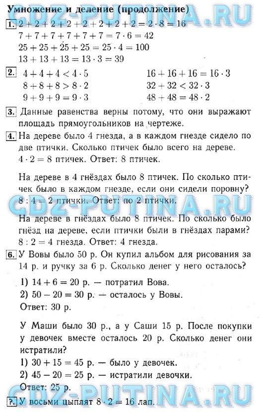 Скачать книгу мистер хелп идет на помощь к учебнику happy english.ru 6 класс учебное пособие