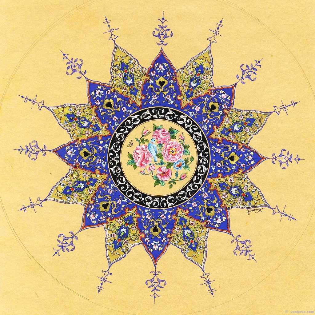 Art Design : Persian design iranian art desen tezhip pinterest
