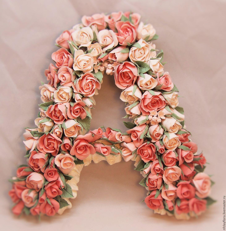 Буквы с цветами