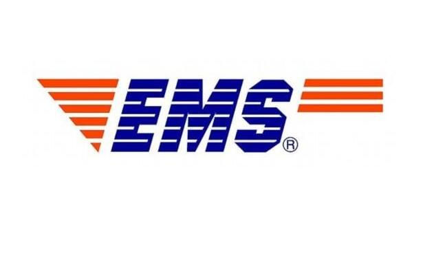 Ems Shipping Company