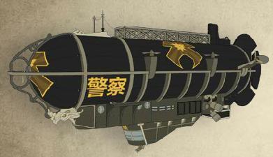 Airship from Legend of Korra/Avatar Minecraft Map