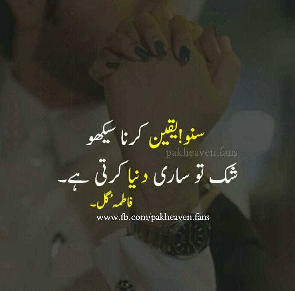 how to delete instagram account in urdu