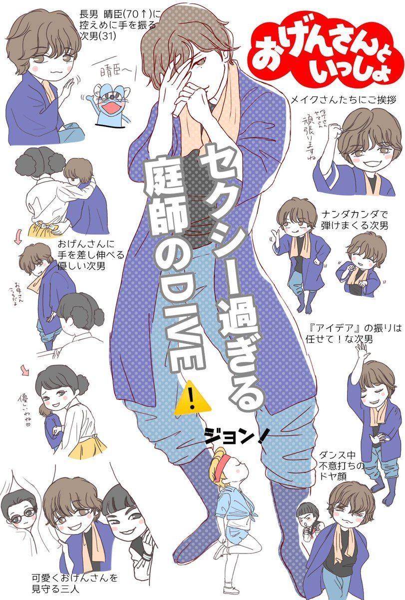 ぽこ on twitter kids rugs old and new entertaining