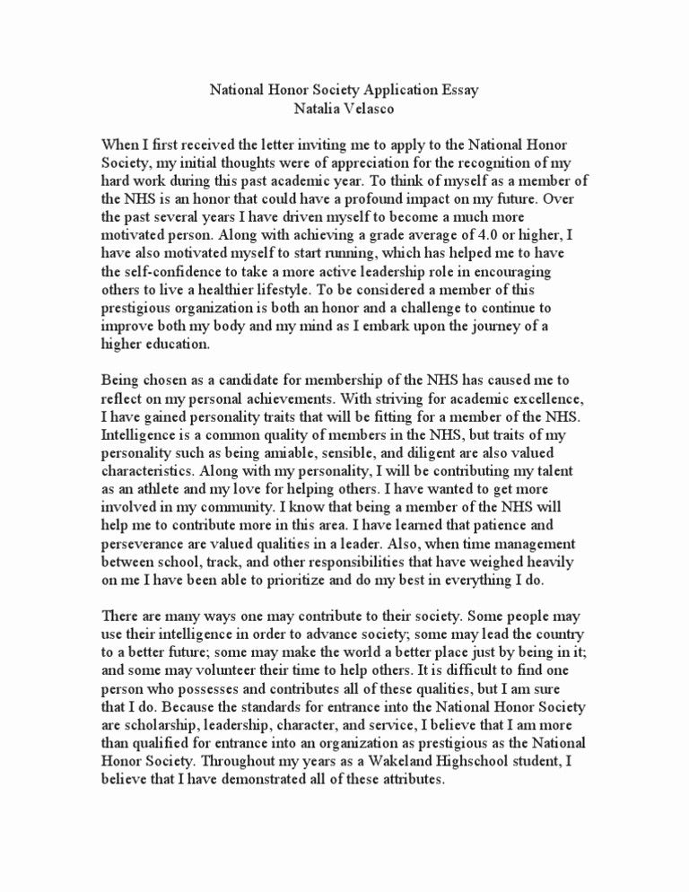 National Honor Society Application Essay