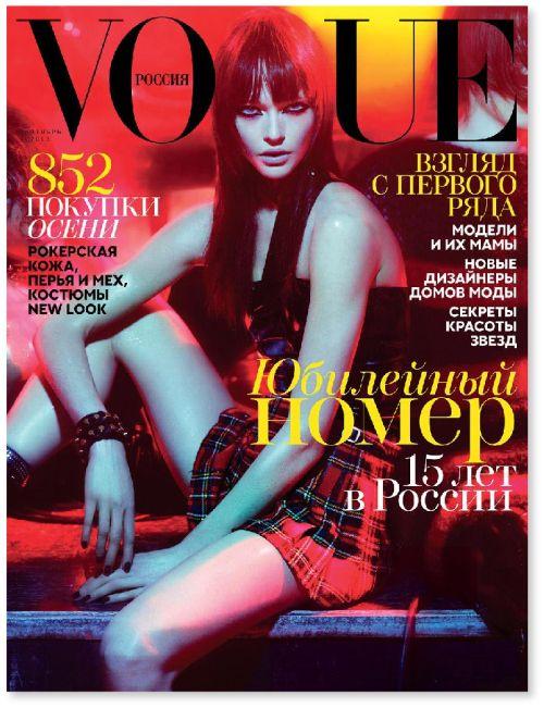 Vogue Russia September 2013