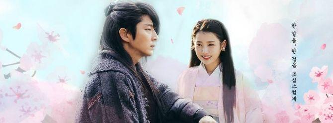 Trái Tim Màu Đỏ Scarlet Heart Ryeo Bộ phim Dựa trên tiểu thuyết và phim truyền hình cùng tên của Trung Quốc Scarlet Heart quy tụ dàn sao... http://phimhayso.com/phim-bo/trai-tim-mau-do/