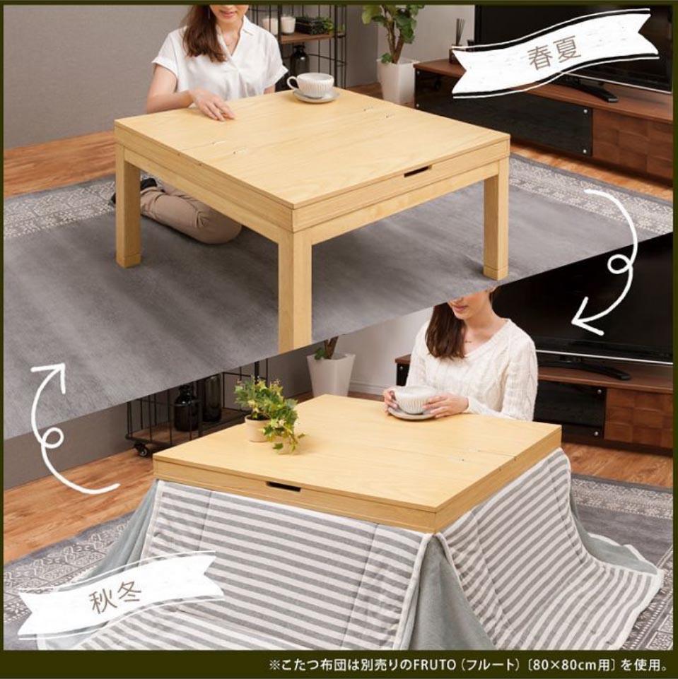 Https Www Ikea Com No No P Arkelstorp Bord Svart 30260807 Ikea Ikea Coffee Table Ikea Side Table Ikea [ 2000 x 2000 Pixel ]