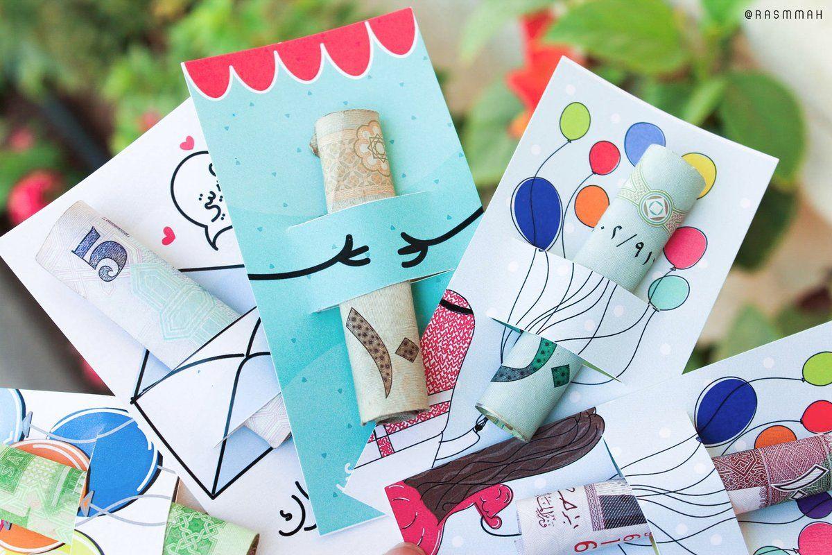 pinderm design on idea  eid crafts eid cards eid