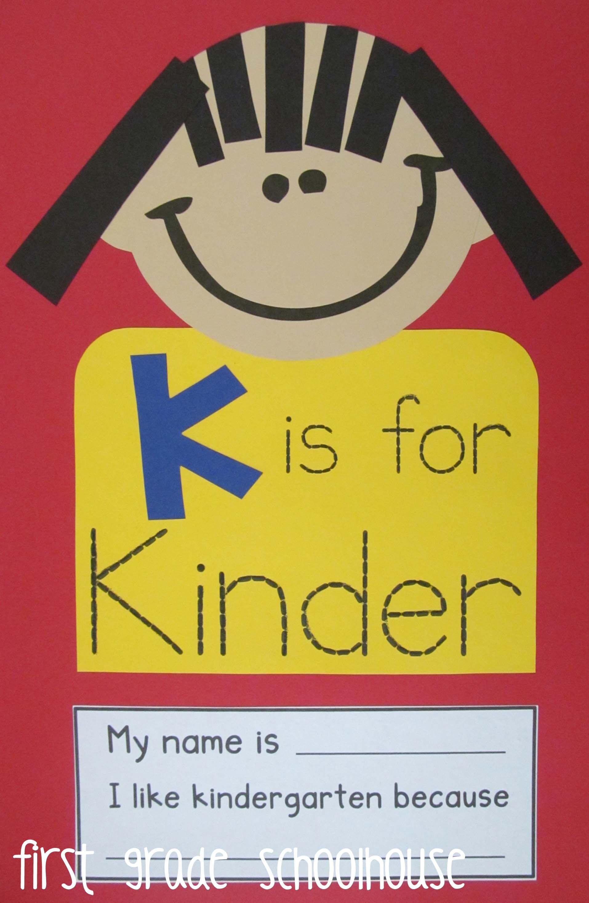 Back to School Kindergarten   TK   Kindergarten first day