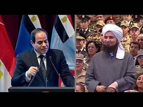 السر فى حضور الجفري بدلا من شيخ الأزهر فى الندوة التثقيفية Youtube Places To Visit Egypt