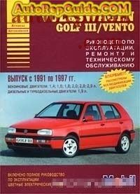 download free volkswagen golf 3 vento 1991 1997 repair manual rh pinterest com Vento 2017 Vento Car