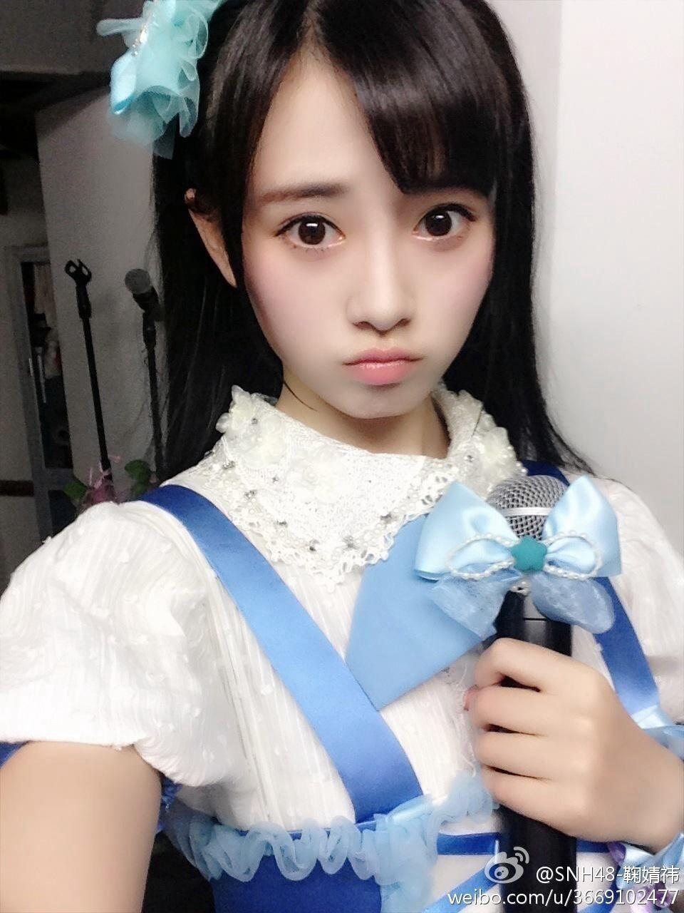 ju jingyi pics on Twitter: 180209…