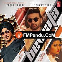 Bewafa Preet Harpal Kuwar Virk Latest Mp3 Song Lyrics Ringtone Mp3 Song Mp3 Song Download Songs