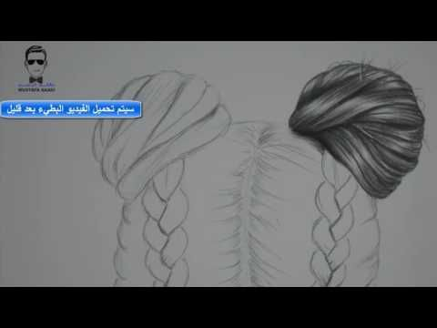 How To Drawing Hair Step By Step How To Draw Hair Drawings Sketching Tips