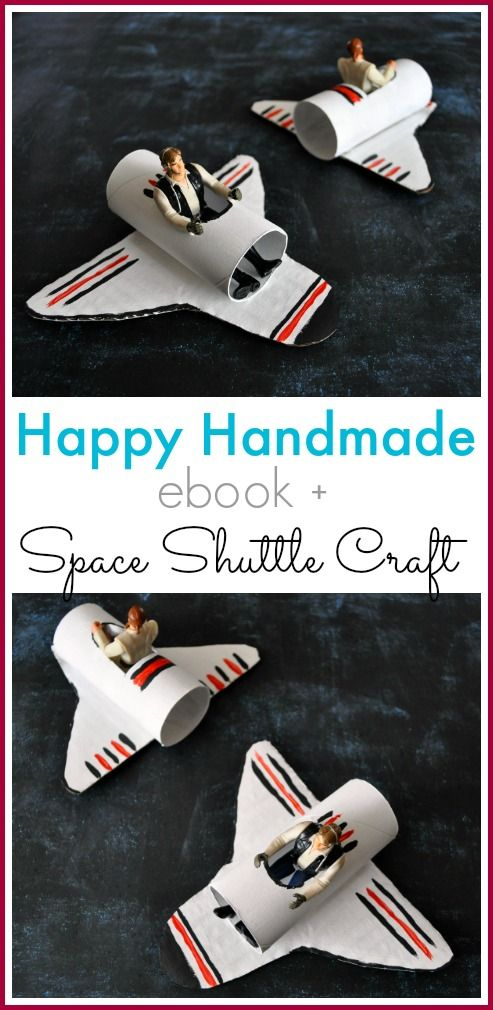 A Happy Homemade Space Shuttle Craft #craftsforkids