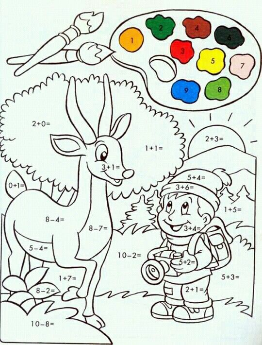 Pin By Rubia Khan On Matematika Math Coloring Math For Kids Math Activities