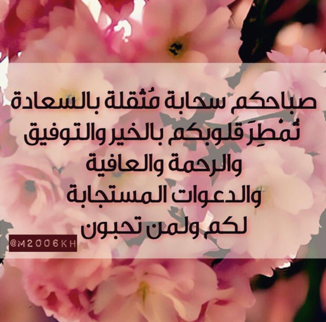 دعوات مستجابة يا رب Reminder Sayings No Worries