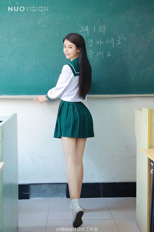 Pin By Naservazelos On School Girls Pinterest Asian Schoolgirl And School