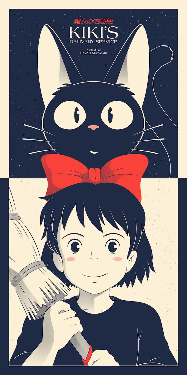 130+ Artists Pay Tribute To Studio Ghibli's Hayao Miyazaki In Special Exhibition - DesignTAXI.com